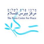 מרכז-פרס-לשלום